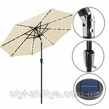 Садовий зонт з центральною стійкою SOLAR з LED підсвідкою
