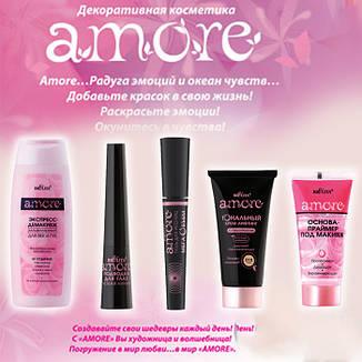 Витэкс - Amore Основа-праймер под макияж 30ml, фото 2