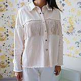 Рубашка женская джинсовая с бахромой в стиле ZARA. Стильная куртка, размер XS (бежевая), фото 9
