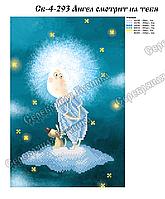 Ангел смотрит на тебя  Схема вышивки бисером