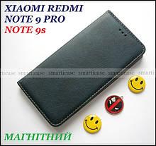 Чоловічий бізнес чохол для Xiaomi Redmi Note 9 pro / Xiaomi Redmi Note 9s