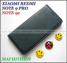 Мужской бизнес чехол для Xiaomi Redmi Note 9 pro / Xiaomi Redmi Note 9s