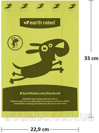 Биоразлагающиеся пакеты в рулоне с запахом лаванды Earth Rated 300 шт, фото 2