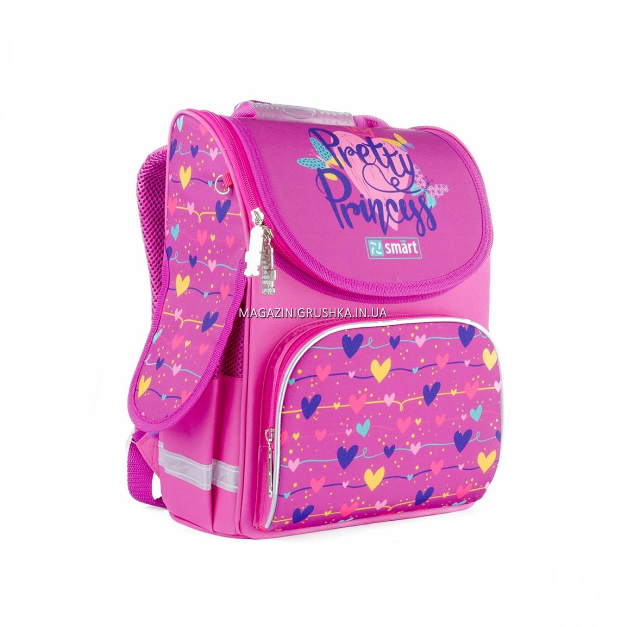 Рюкзак школьный каркасный SMART Розовый (558048)