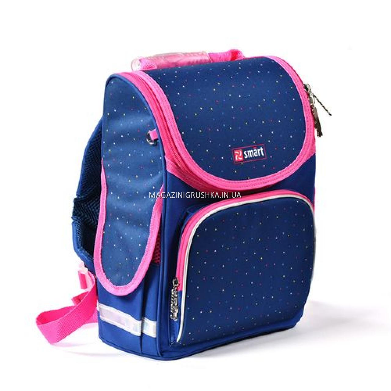 Рюкзак школьный каркасный SMART Синий (558050)