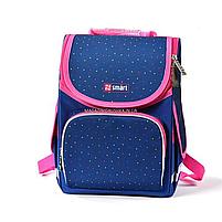 Рюкзак шкільний каркасний SMART Синій (558050), фото 2