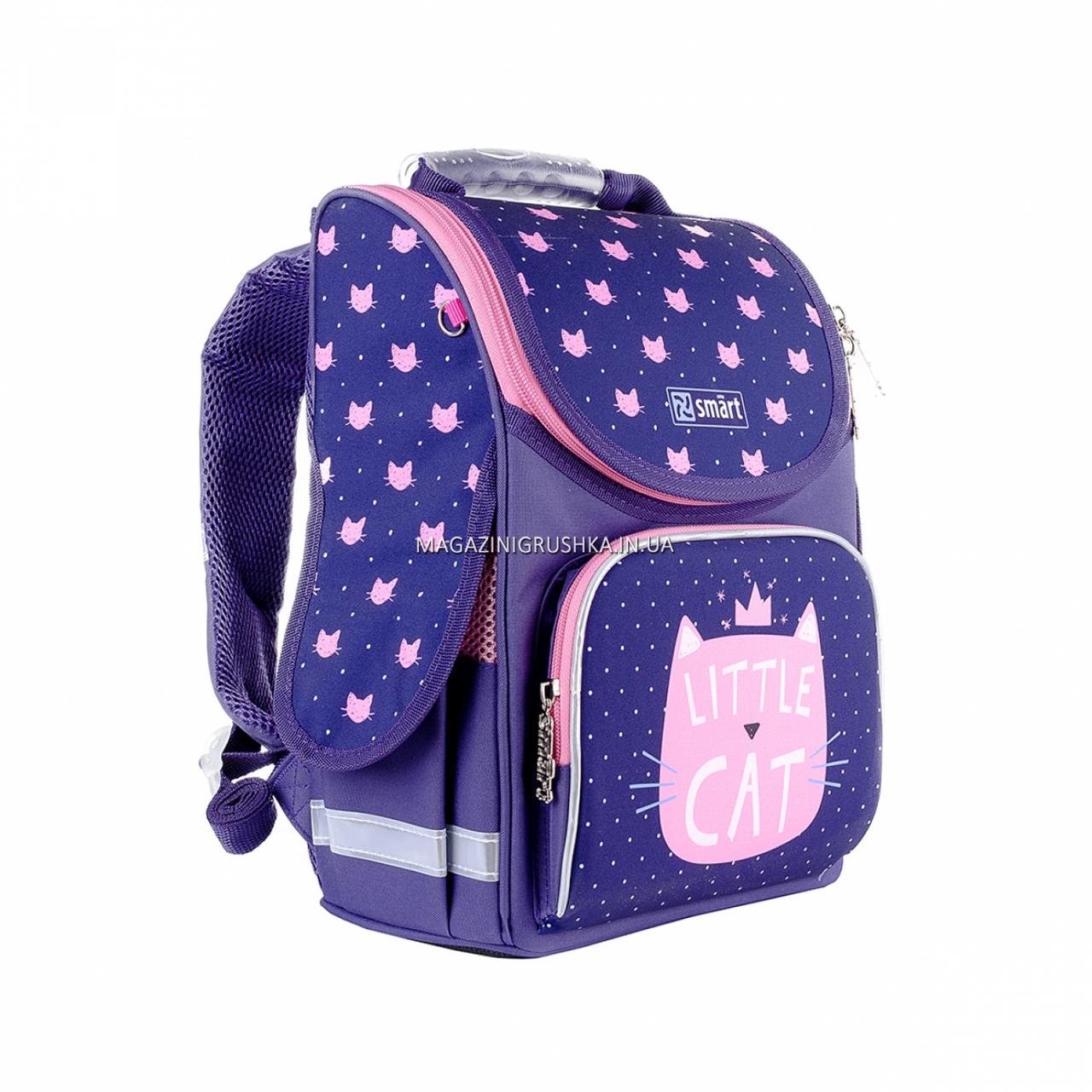 Рюкзак школьный каркасный SMART Фиолетовый (558049)