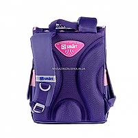 Рюкзак школьный каркасный SMART Фиолетовый (558049), фото 5