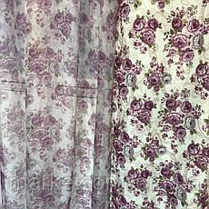 Готовые шторы с тюлью 150х270, тюль 400х270, фото 2