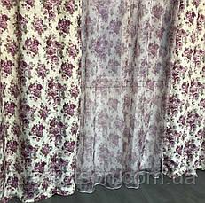 Готовые шторы с тюлью 150х270, тюль 400х270, фото 3