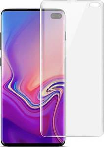 Защитная пленка для Samsung Galaxy S10 Plus силиконовая гибкая пленка на самсунг гелекси с10 плюс на экран
