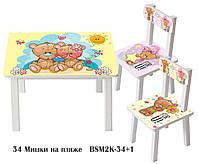 Детский столик и 2 стульчика Мишки на пляже ДСП