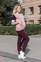Костюм для беременных и кормящих Юла Мама Shield ST-30.042 S