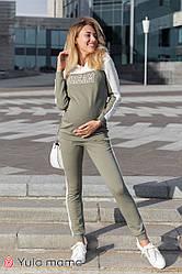 Костюм для вагітних і годуючих Юла Мама Willow ST-S 30.031