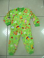 Теплая махровая пижама для мальчика на рост 98-104,134-140