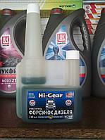 Очиститель форсунок для дизеля Hi Gear HG 3410