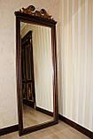Код М-008.2. Зеркало напольное в деревянной раме с резьбой , фото 3