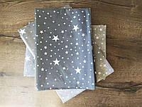 Распродажа! Полуторный комплект постельного белья бязь хлопок 80% GoldLux GL4188 Звезды, фото 1