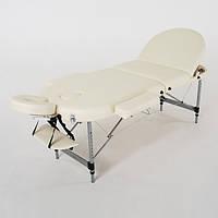 Складной 3-х секционный массажный стол  Oasis, фото 1