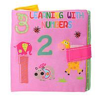 Книжка на липучке LT2984 ( LT2984-3 (Цифры)), погремушки,подвески на коляски,детский мобиль на
