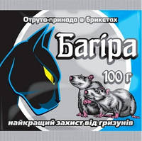 Багира (яд-приманка в брикетах 100 г.)