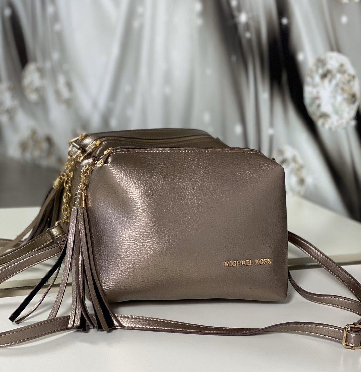 Бронзовая женская сумка на цепочке небольшая сумочка через плечо бронза кожзам