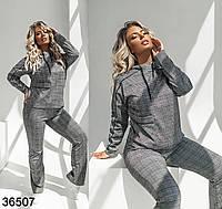 Серый спортивный костюм в клетку штаны с кофтой р. 50-52, фото 1