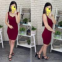 """Шикарное женское платье, ткань """"Дайвинг"""" 44, 46 размер 44"""