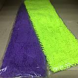 Запас для швабры на подкладке, фото 2