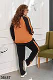Раздельный спортивный костюм кофта на молнии + штаны р. 48-50, 52-54, 56-58, фото 2