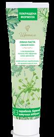Зубная паста «Защита десен» Улучшеная формула  130 г.