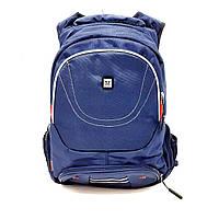 Рюкзак школьный для мальчика,синий,текстиль. Арт.8023 (Китай)
