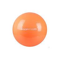 Мяч для фитнеса (Фитбол)- 65см. Оранжевый PROFI BALL