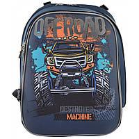 Ортопедический рюкзак для мальчика школьный 1 Вересня Off-road: 1-4 класс, 17 л, 38 см