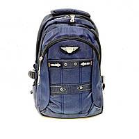 Рюкзак школьный для мальчика Арт.8020 (Китай)*