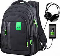 Рюкзак для мальчика Winner One с зелёным декором ортопедический три отделения + переходник для USB