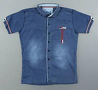 Стильная рубашка под джинс для мальчика