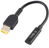 Конвертер переходник питания Lenovo Slim Square DP USB-C / Type-C Кабель Зарядного Устройства
