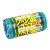 Пакеты для мусора VIVAT 35л*50шт в рулоне, голубые
