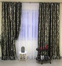 Готовые шторы жаккардовые 150х270 Золото, фото 3