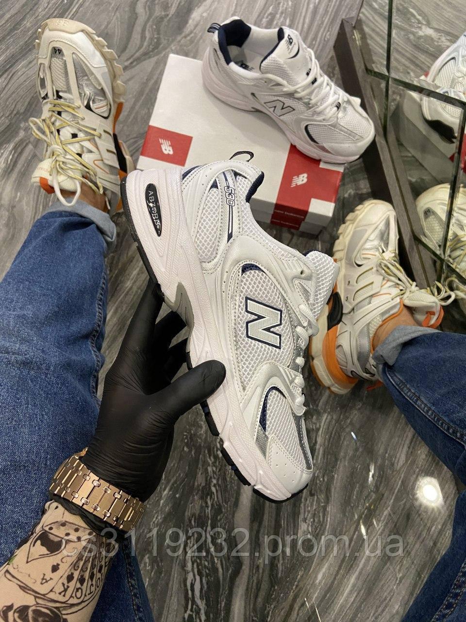 Мужские кроссовки  New Balance 530 White (белые)