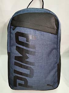 Рюкзак  PUMA Унисек спортивный городской спорт стильный Рюкзаки оптом дешево