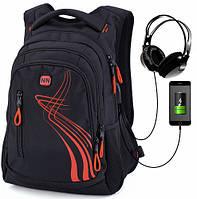 Рюкзак для мальчика Winner One с оранжевым узором ортопедический три отделения универсальный + слот для USB