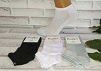 Носки мужские Grasy Socrs сетка за 1 пару 39-43 раз. обуви. Хлопок