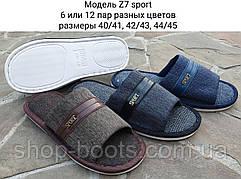 Мужские тапочки оптом. 40-45рр. Модель тапочки Z7 sport