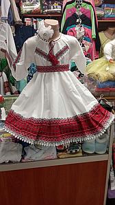 Плаття для дівчинки Домоткане Вишиванка з фатіновим подьюпником р. 98 - 146