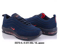 Мужские кроссовки Nike Undefeated оптом (41-46)