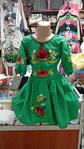 Дитяче лляне плаття Вишиванка Мама і Донька р. 98 - 146