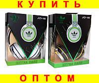 Стильные наушники Adidas AD-188 + ПОДАРОК: Брелок с паракордом ультрафиолетовый лазер и фонарик LASER ZK