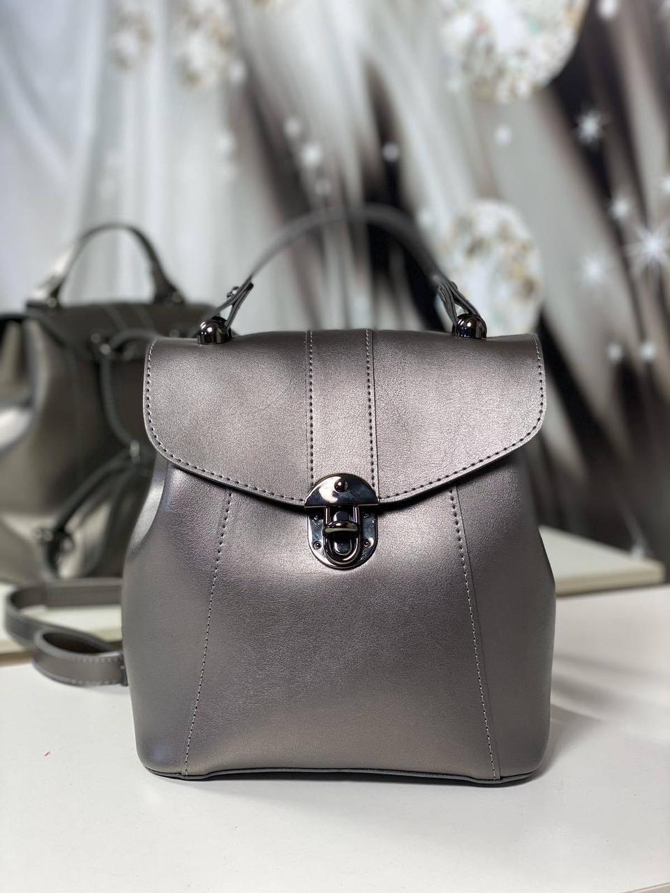 Рюкзак женский маленький молодежный серебристый городской сумка экокожа